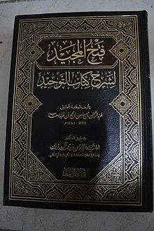 كتب الشيخ علي جمعة pdf