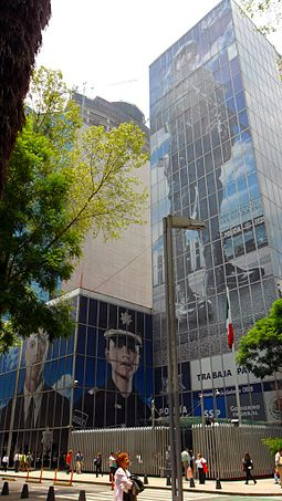 Federal Police headquarters in Mexico City FederalPoliceDF.jpg