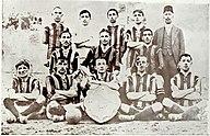 Fenerbahçe SK 1913-1914