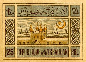 Postage stamps and postal history of Azerbaijan - Azerbaijan Democratic Republic stamp, 1919