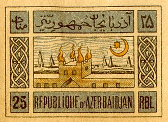 Azerbaijan Democratic Republic - Azerbaijan Democratic Republic postage stamp, 1919.