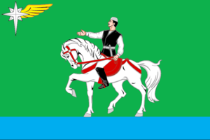 Agryzsky District - Flag of Agryzsky Municipal District