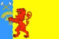 Flag of Novokubansk rayon (Krasnodar krai).png