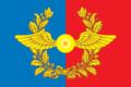 Flag of Sredny (Irkutsk oblast).png
