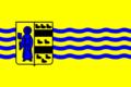 Flag of Vierlingsbeek.PNG