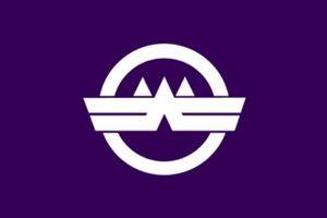 Wakō, Saitama