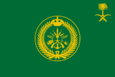 Flag the Saudi Arabia Defense Minister.png