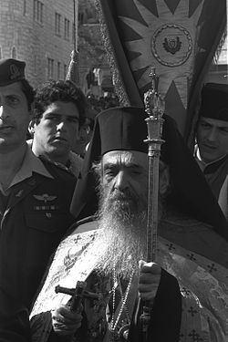 Flickr - Government Press Office (GPO) - GREEK ORTHOODOX PATRIARCH BENEDICTUS.jpg