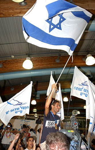 Israel at the 2004 Summer Olympics - Gold Medalist Gal Fridman at  his official reception at Ben Gurion Airport