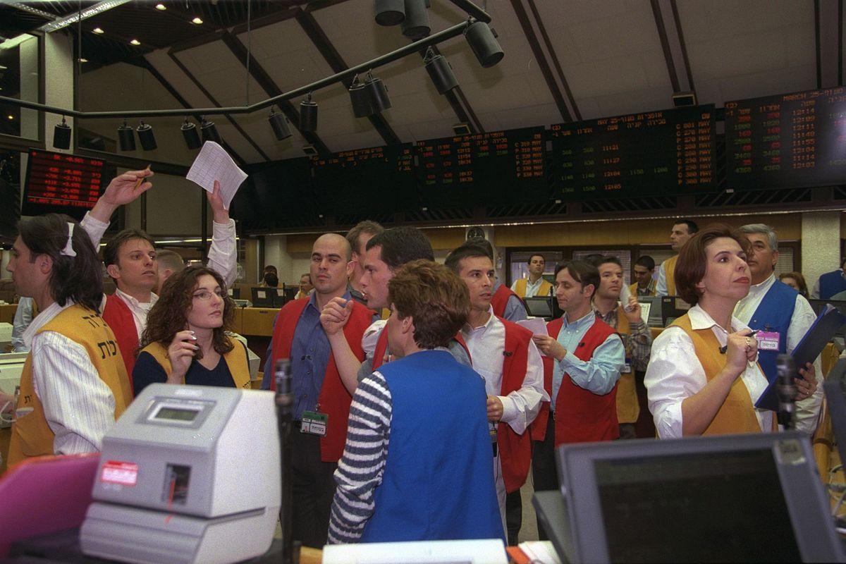 Börsenmakler Englisch