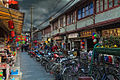 Flickr - Shinrya - Street near Yuyuan Garden.jpg