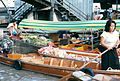 Floating Market in Damnoen Saduak 1977 - panoramio.jpg
