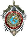 For service honor.jpg