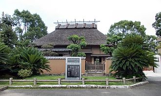 Nakatsu, Ōita - Image: Former Residence of Yukichi Fukuzawa