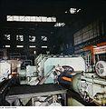 Fotothek df n-32 0000150 Metallurge für Walzwerktechnik.jpg