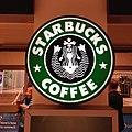 Found an old Starbucks logo -starbucks (16253373364).jpg