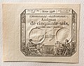 French Revolution Assignat - 1793 (8642722599).jpg