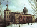 Frolovo church 01.jpg