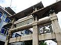 Fuzi jinshi Memorial Archway in Zhaoan 06 2013-06.JPG