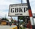 GBKP Rg. Tarutung, Klasis Pematangsiantar 03.jpg