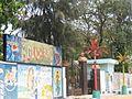 Gandhi Park, Guntur.jpg
