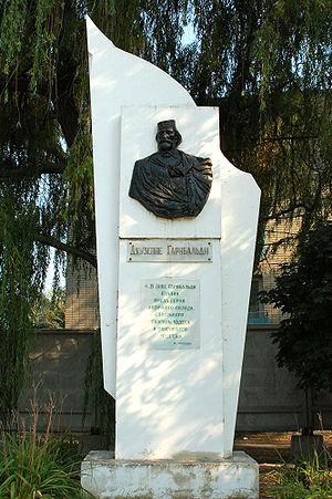 Garibaldi Monument in Taganrog - Image: Garibaldi Taganrog
