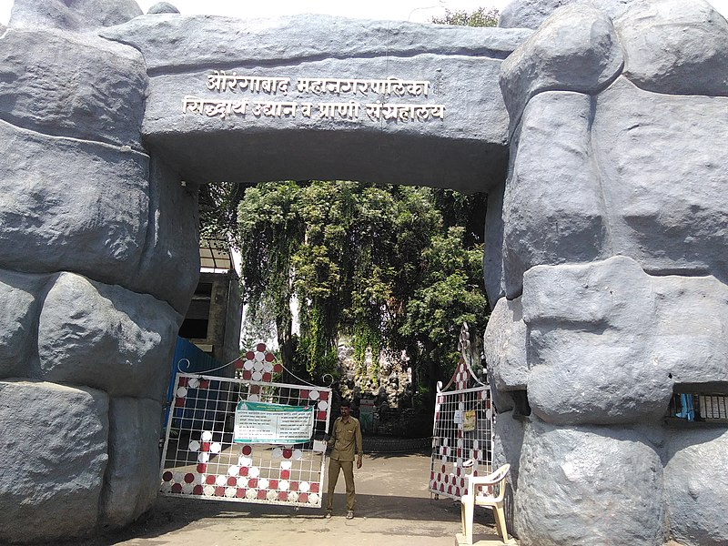 Siddharth Garden and Zoo, Places To Visit In Aurangabad