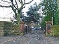 Gates of Carleton House school, Liverpool.jpg
