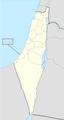 Gaza palestine caption.png