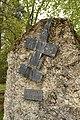 Gedenkstein Bachem Ba 349, Lager Heuberg 02 10.jpg