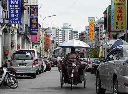 A trishaw, known locally as beca, on a street in George Town. GeorgeTown Altstadt.JPG
