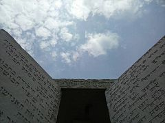 Georgia Guidestones 11.jpg
