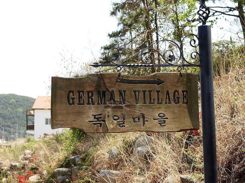 Namhae-gun South Korea  City pictures : ... Maeul , German Village, Namhae gun, Gyeongsangnam do, South Korea