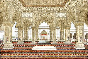 Diwan-i-Khas (Red Fort) - Interior view with the Stream of Paradise towards the Khas Mahal (before 1854, by Ghulam Ali Khan)