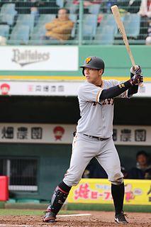 Shingo Usami Japanese baseball player