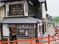 Gion orientale, kyoto 6.JPG