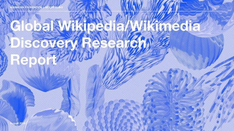 File:Global Wikipedia and Wikimedia Brand Research Report.pdf