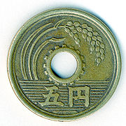The rice motif on this five-yen coin underscores the importance of the grain to the people of Japan