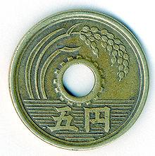 5 yen coin wikipedia