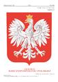 Godło Rzeczypospolitej Polskiej - wzór ustawowy.png