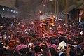 Gohe Ghurowa Porbo- Taking seven vows ritual.jpg