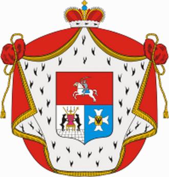 House of Golitsyn - Image: Golitsyn dukes v 1 p 2