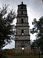 Gongchen Pagoda2.JPG