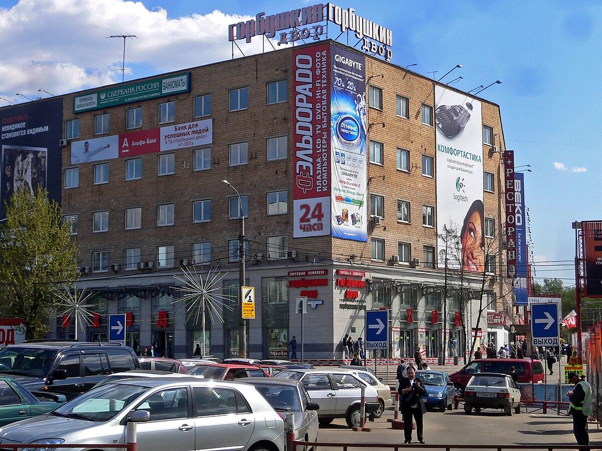 Справку из банка Поклонная улица документы для кредита Павелецкая