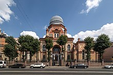 Grand Choral Synagogue of SPB.jpg