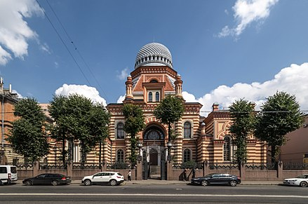 The Grand Choral Synagogue of Saint Petersburg, among the largest synagogues in Europe and the world.