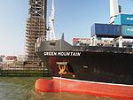 Green Mountain - IMO 9502312, Port of Antwerp, pic 9.JPG