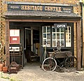 Greenford Heritage Centre 3668.jpg