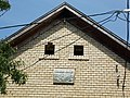 Gruber-Hoffer farmhouse with porch. Windows - 14, ózsa Street, Torbágy.jpg