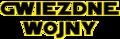 Gwiezdne wojny - Przebudzenie Mocy logo.png